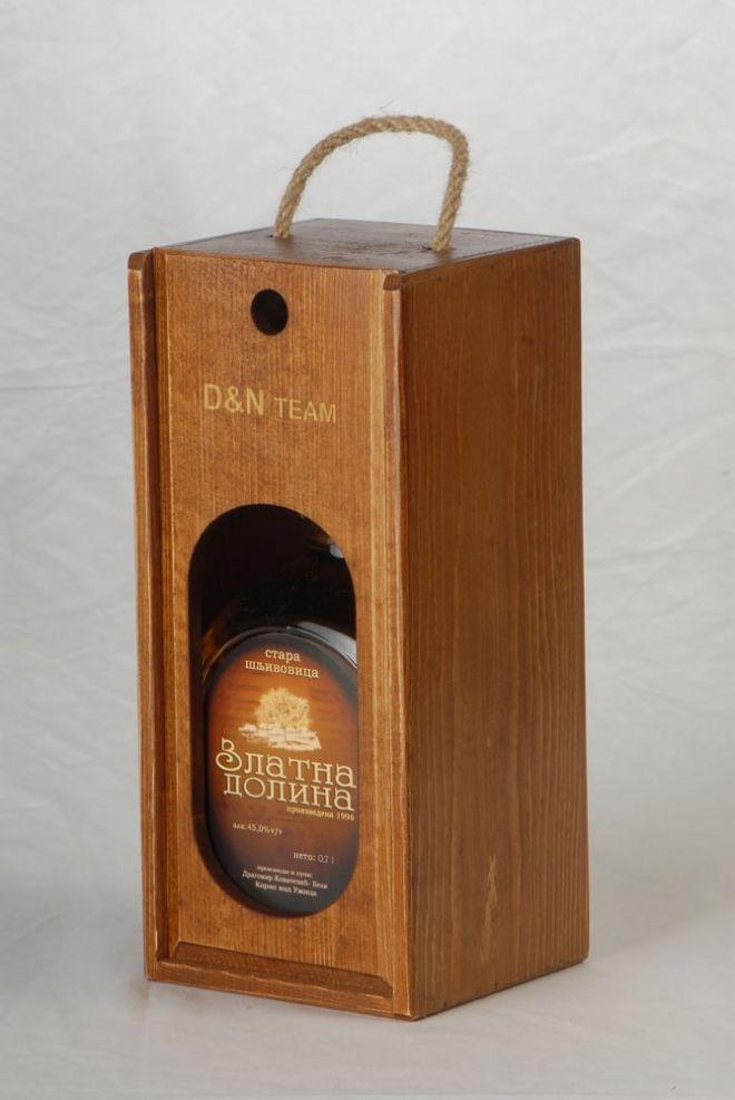 Geschenkbox für eine Flasche