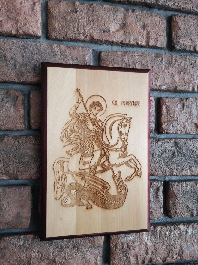 drvena ikona LASER